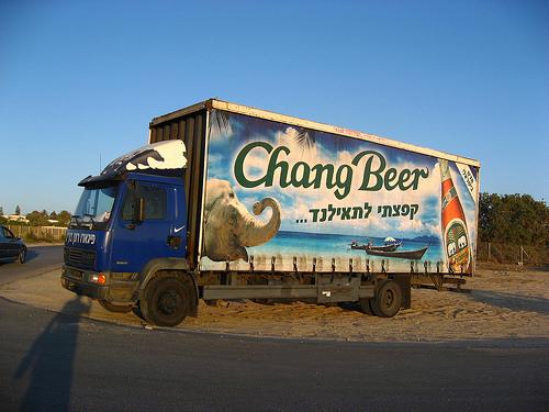 ChangTruck