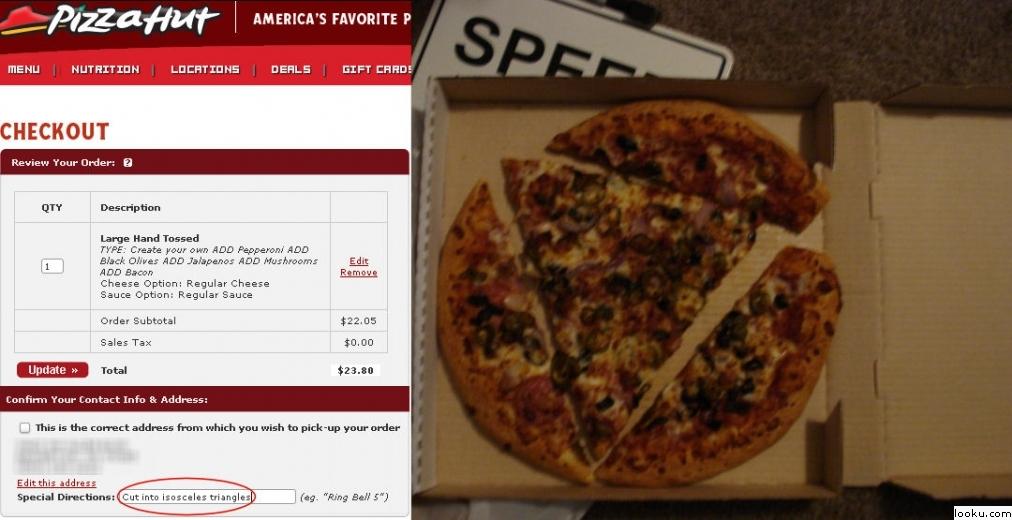 pizza-isosceles-triangle-d3e